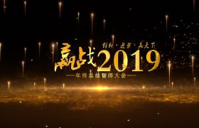 炫酷大气火花爆炸2019启动年会开场片头ae模板