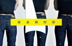 AE模板 双11购物狂欢快闪节奏广告宣传模板 AE素材
