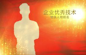 金色灿烂星光大气企业颁奖表彰大会年会ae模板
