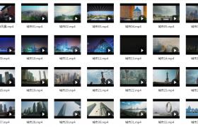 国内外各大城市地标建筑航拍宣传片高清实拍视频素材合集整理
