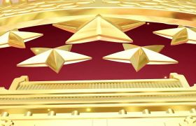 ?AE模板 大氣金色黨政文化照片墻宣傳模板 AE素材