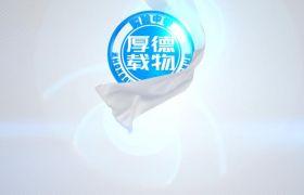 经典蓝色科技学校周年庆招生宣传模板 AE素材