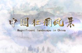 中国风云层烟雾水墨粒子文化宣传片模板