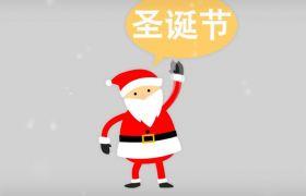 可爱搞怪圣诞节圣诞老人表情包开场模板