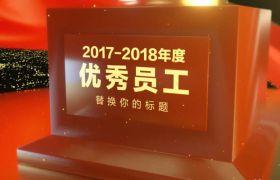 大气红绸金色奖杯企业颁奖晚会开场模板