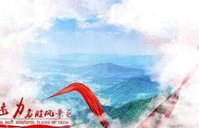 创意水墨云层烟雾红绸飘动宣传片头模板