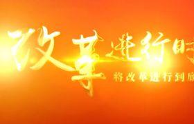 大气红绸飘动党政事迹宣传长廊特效模板