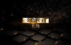 金色粒子飘扬揭示华丽黄金标题logo标志特效模板