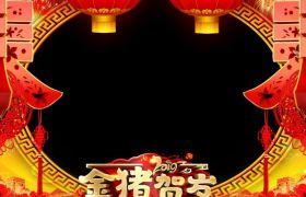 喜庆中国红2019猪年电视拜年模板