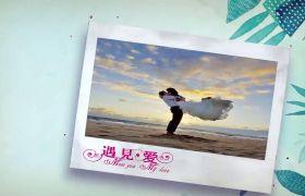 温馨淡蓝色调小清新婚纱写真电子相册AE素材