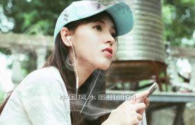 中国水墨风粒子云烟环绕个人写真相册AE素材