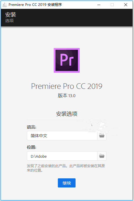 Premiere2019-1_副本.png
