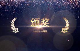 炫酷金色粒子飞扬流光溢彩颁奖晚会包装模板