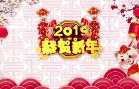 欢快喜庆中国风2019猪年新年春节贺岁动画片头AE素材