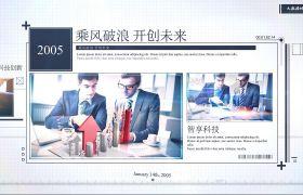 精简明亮大气历程时间线公司商务图文宣传片AE素材