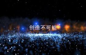 震撼大气蓝色粒子公司年度会议开幕典礼模板