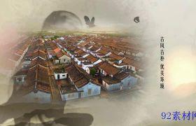 中国风水墨旅游风景图文宣传会声会影模板