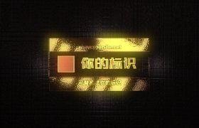 震撼大气三维立体金色字幕标题LOGO开场片头展示AE素材
