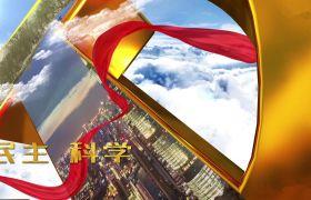 大气云海改革开放40周年宣传党政片头模板