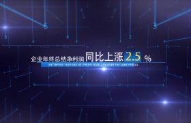 炫酷科技感公司发展过程数据统计企业宣传展现AE素材