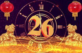 E3D立體大氣金色時鐘30s倒計時新年開場模板