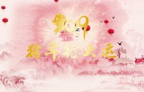 欢快喜庆中国水墨风三维空间画卷展现特效2019猪年新春拜年AE优德w88中文版