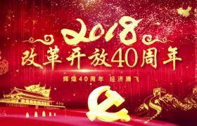 华丽大气金色粒子汇聚红绸飘动特效改革40周年纪念庆祝AE素材