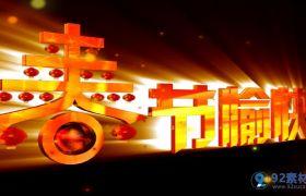 新年福字春节高兴喜庆新年春节视频素材