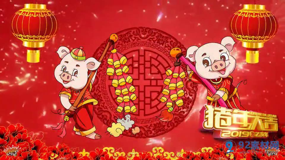 2019猪年喜庆猪年大吉背景视频素材