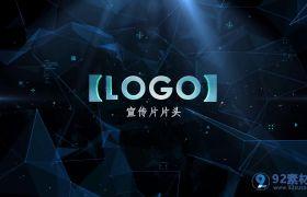 ?动感未来科技感logo演绎宣传片头模板