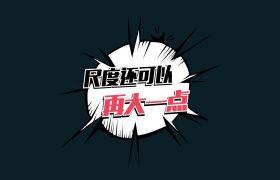 时尚现代卡通综艺节目字幕条展示电视栏目包装AE素材