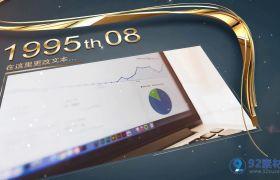 金色三維線條動畫圖文企業宣傳片模板