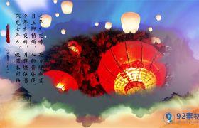 中国风大气水墨山水画元宵佳节模板