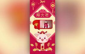 喜庆传统手机竖屏2019新年拜年春节祝福短视频AE素材