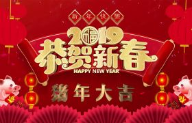 欢乐喜庆中国风大红背景烟花绽放特效新年贺岁祝福AE素材