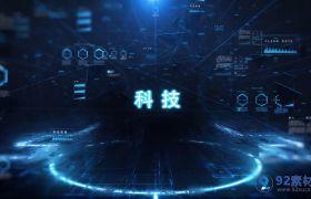大气科技感网络信息创新宣传动画模板