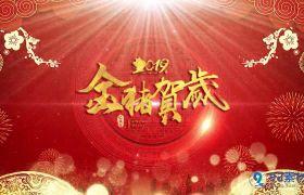 大气喜庆金猪贺岁新年春节火焰倒计时模板