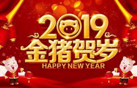 喜庆热闹三维金色字体火焰烟花绽放特效新年倒计时开场春节祝福AE素材