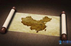 大气古典水墨渲染地图魅力中国展示模板
