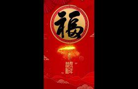 精美红色喜庆新年祝福视频竖屏小视频模板
