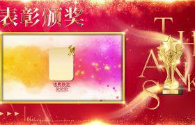 华丽大气金色粒子穿梭漂浮企业年终表彰公司颁奖典礼开场AE优德w88中文版
