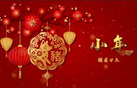 猪年喜庆小年春节宣传片头金色标题模板