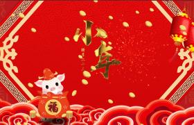 紅色喜慶金色粒子文字小年視頻模板