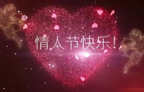 唯美浪漫粒子光斑闪烁爱心点缀情人节庆祝AE素材