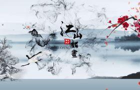古典大气水墨晕染特效中国风宣传片片头开场AE素材