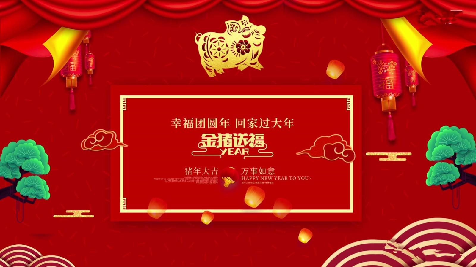 2019新年金猪送福红色喜庆灯笼片头动画模板图片