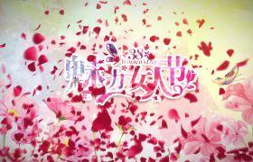 浪漫花瓣洒落三八妇女节宣传片头模板