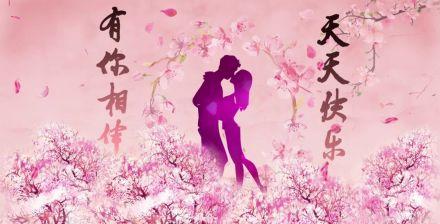 314白色情人节庆祝视频AE模板专题合集