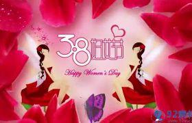 唯美浪漫三维花瓣飘散特效三八妇女节宣传庆祝AE素材