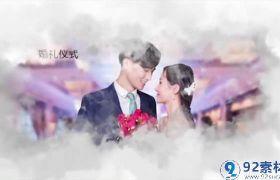 浪漫唯美大气云层烟雾晕染婚礼相册开场展示AE素材